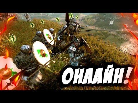 Mount & Blade II: Bannerlord [онлайн] - Новый геймплей!