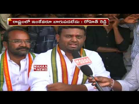 Face To Face With Congress Candidate Pilot Rohit Reddy | Mahaa news