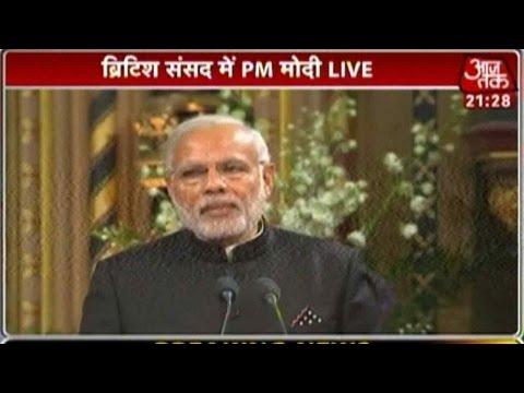 PM Modi Speaks At The British Parliament