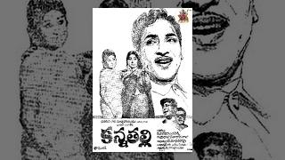 Poola Rangadu - Kanna Thalli    Telugu Full Movie    Shoban Babu, Savitri, Chandrakala
