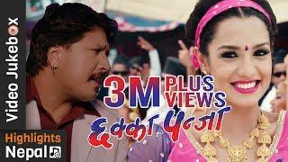 New Nepali Movie CHHAKKA PANJA Video Jukebox 2016/2073 | Deepak Raj Giri, Priyanka Karki