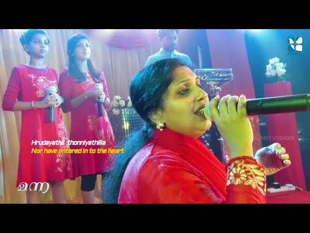 Angekkal vere Onnum....Lovely Malayalam Christian Song