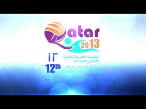 12 Arab Water Polo Clubs Championship promo