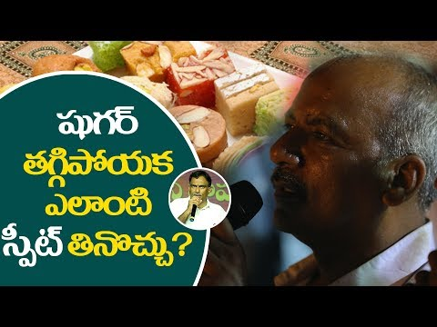 Veeramachaneni Diet public response | Weight loss | Telugu Tv Online