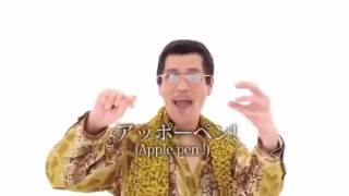 download lagu Ppap - Most Annoying Song In The World gratis