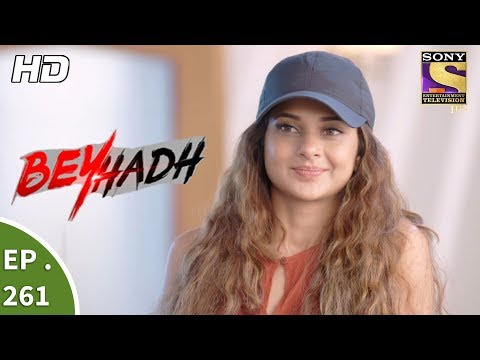 Beyhadh - बेहद - Ep 261 - 11th October, 2017 thumbnail