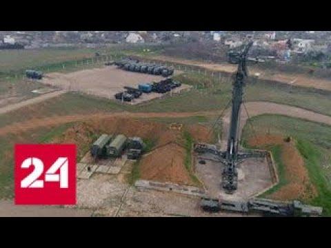ПВО Сирии будет усилена по поручению Путина - Россия 24
