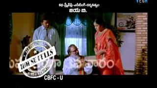 Lovely - Lovely Telugu  Movie Comedy Clip 05