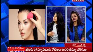 Study And Job Opportunities For Makeup Courses: WHAT NEXT? Career Guidance Show