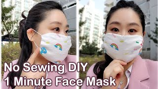How to make EASY FACE MASK in 1 MINUTE - NO SEWING! WASHABLE, REUSABLE FACE MASK [XS-XXL]