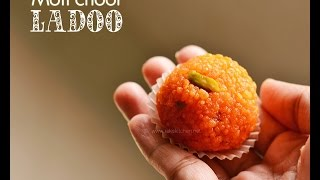 Motichoor ladoo recipe | How to make motichoor ladoo, Indian sweet
