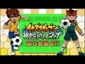 Lagu Inazuma Eleven Go Dream Match Legendado PT BR
