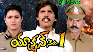 Action No. 1 Full Length Telugu Movie || Ram, Lakshman, Thriller Manju || Ganesh Videos - DVD Rip..