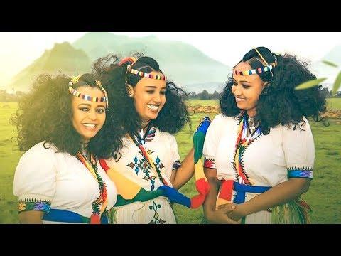 Eden Gebreselassie, Trhas Tareke And Rahel Haile - Ashenda   ኣሸንዳ - New Ethiopian Music 2017