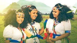 Eden Gebreselassie, Trhas Tareke and Rahel Haile - Ashenda (Ethiopian Music)