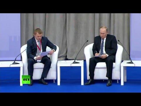 Владимир Путин на форуме предпринимателей «Малый бизнес — национальная идея?»
