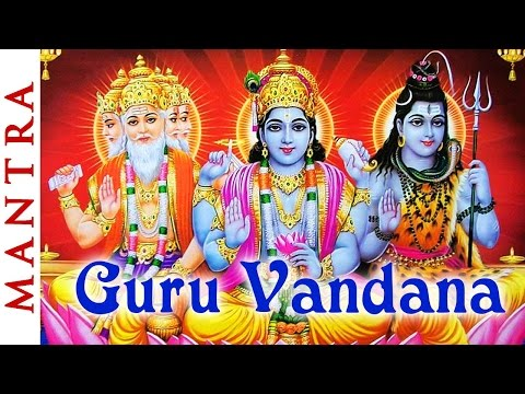 Om Gurur Brahma - Hindi Sanskrit Chants