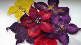 Wet Felting Flower! Brooch and Decor!