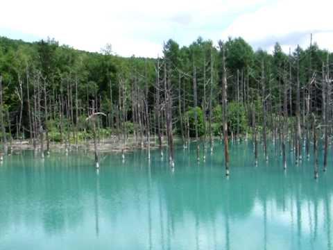 ★ 神秘の青い池
