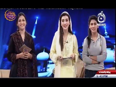 Pakistani Sports Women Join Hamza Ali Abbasi & Ayesha Khan - Ramzan Hamara Iman Iftaar 10 June 2016