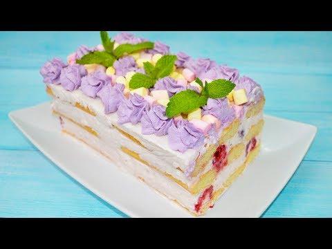 Легчайший торт из Савоярди с йогуртовым кремом без сливок