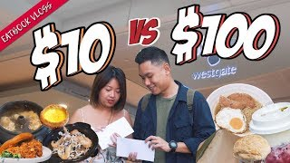 $10 vs $100 A Day On Food! | Eatbook Vlogs | EP 66