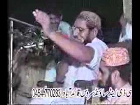 sheikh ul quran hazrat Allama Ahmed saeed khan multani RA   maahasan e nabuwat