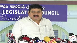 BJP MLC Ramachandra Rao Fires On TRS Govt Over Vote On Account | TS Council