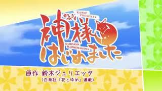 Opening de Kamisama-Hajimemashita