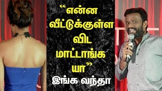 """Director Pandiyaraj Funny Speech""- In Theatre Spot Production Company Launch"