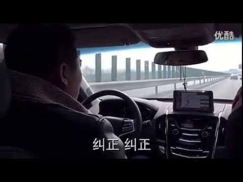 大陸CarPlay車載系統:不好笑不用錢