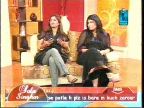 Urooj Moiz in Sola Singhar on Indus Vision 15-03-10 Part 3.mpg