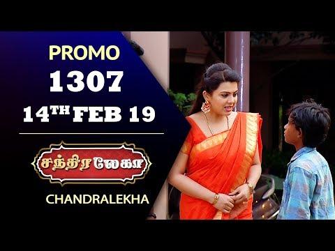 Chandralekha Promo 14-02-2019 Sun Tv Serial Online