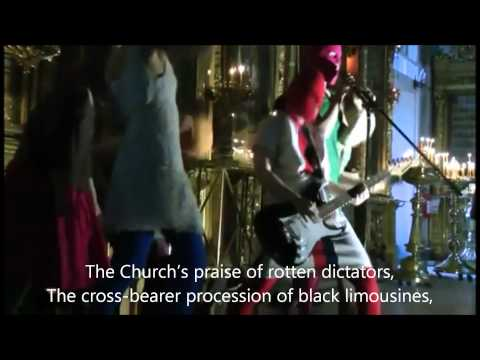 Pussy Riot - Punk Prayer virgin Mary, Put Putin Away (english Subtitles) video
