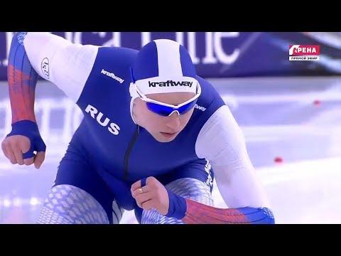 Чемпионат Мира 2019 — Херенвен, многоборье, спринт - Мужчины 500#2