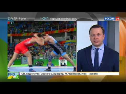 15-й день Олимпиады: Россия закрепилась на четвертом месте