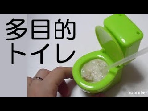 Moko Moko Mokolet (Candy in a toilet shaped cup)