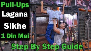 How To Do Pull-Ups For Beginners | Step By Step Pull Up Guide (Hindi)