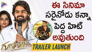 Kartikeya Superb Speech | Guna 369 Movie Trailer Launch | Anagha | Chaitan Bharadwaj | Arjun