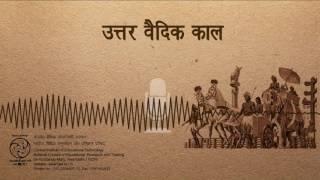 sabhyata aur sanskriti बी एन गोयल सभ्यता और संस्कृति ऐसे दो शब्द हैं जो प्रायः एक साथ युग्म रूप में प्रयोग होते हैं की इन्हें समानार्थक मान लिया जाता है । लेकिन दोनों में अंतर.