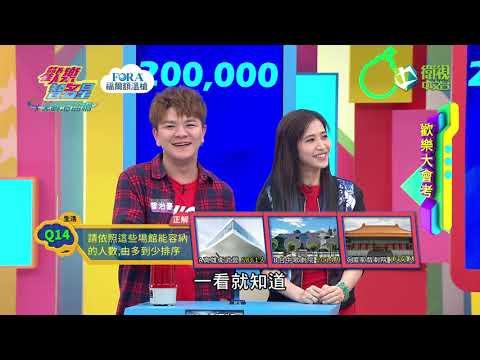 台綜-歡樂智多星-20210609  決戰海盜桶