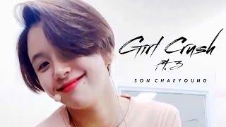 TWICE (트와이스) Chaeyoung (채영) - Girl Crush Part 3