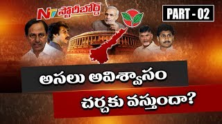 BJP Party Political Drama Over NO-Confidence Motion || Story Board 02