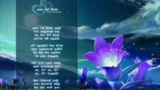 Priya Suriyasena/ Sooriyasena -- Etha Ran Viman Original Song