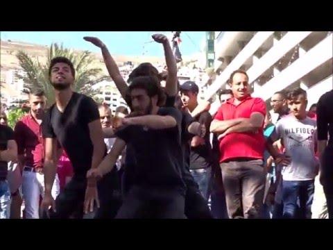 Freedom Theatre in Nablus..
