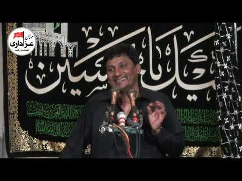 Zakir Ghulam Abbas Rattan | 4 Muharram 1439 - 2017 | ImamBargah Shah Yousaf Gardez Multan