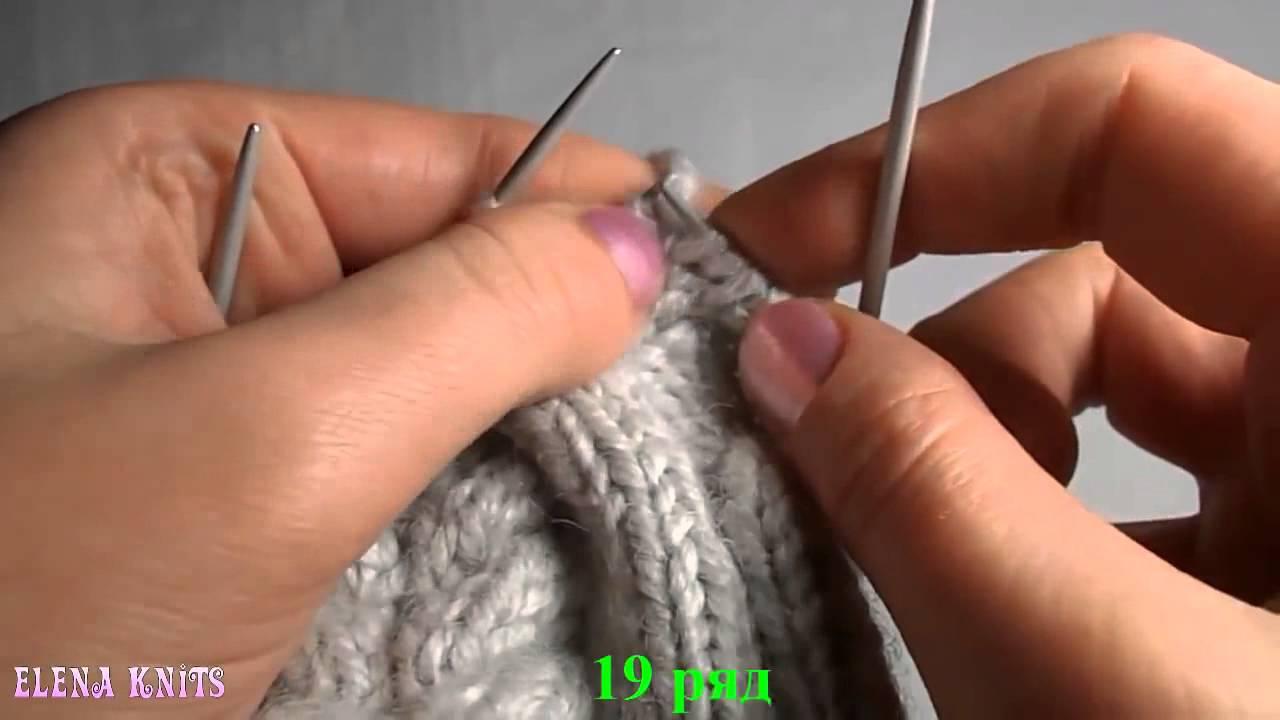Вязание спицами видеоуроки для начинающих шапка