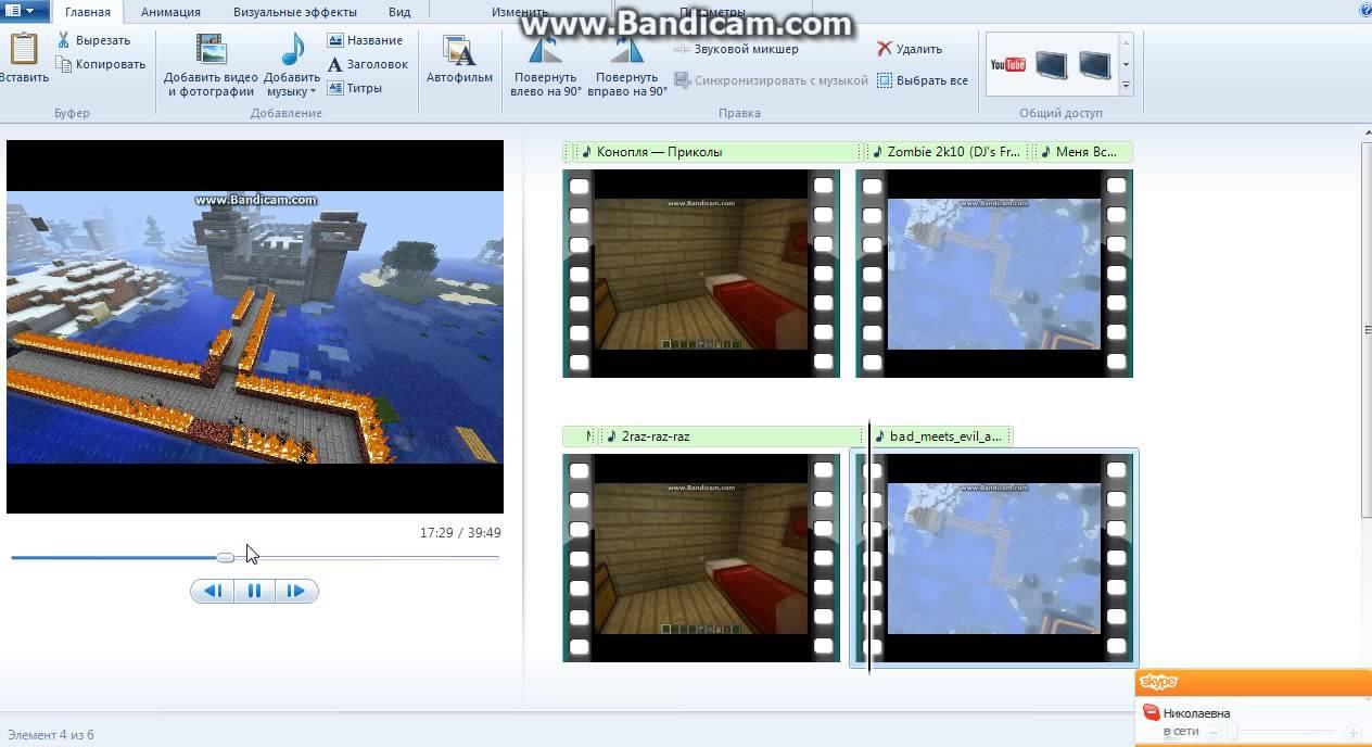 онлайн видео как из бумаги