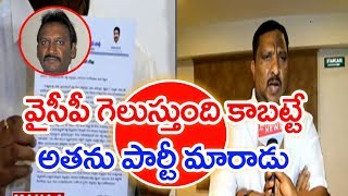 Chirala YSRCP Incharge Yadam Balaji Open Letter To YS Jagan Over Amanchi Party Joining