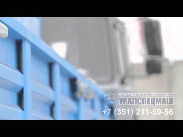 Баллоновоз Камаз 43118, производство ООО ХК